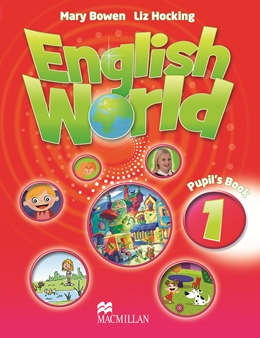 English world 1 logo
